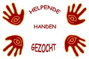 helpende-handen-300x199